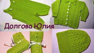 Вязание спицами для начинающих. Комплект для детей  ///  Knitting for beginners. Set for children