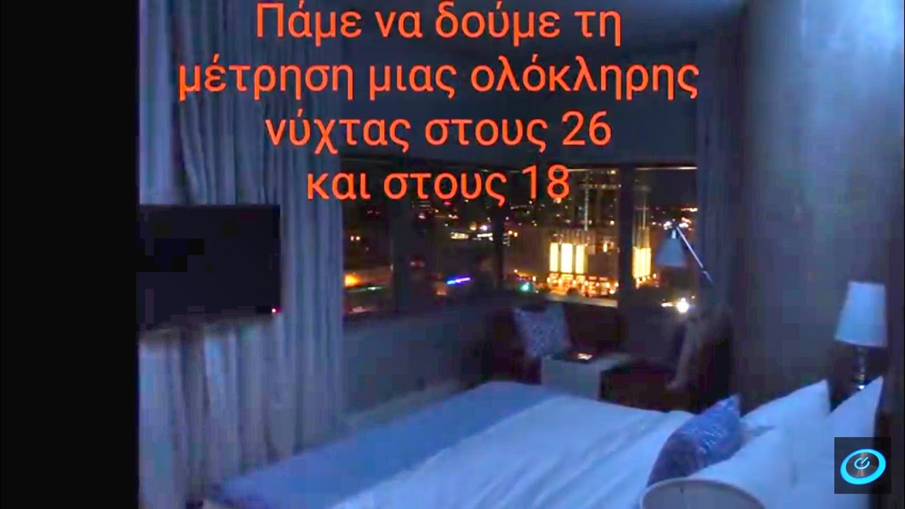 72e4cacf91b Πόσο καίει το κλιματιστικό μια νύχτα σε πραγματικά χρήματα και ψύξη απο τη  χρήση του