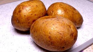 Если у Вас есть 3 картошки приготовьте этот шикарный салат Постный Салат на скорую руку с грибами