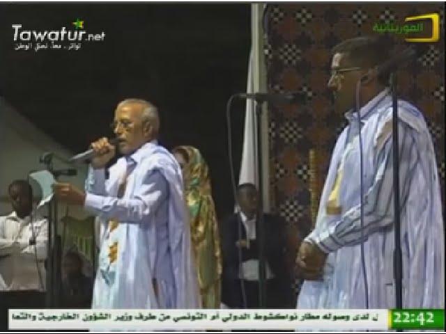 رئيس الجمهورية يقيم حفل عشاء على شرف ضيوف القمة العربية قمة انواكشوط - تقرير قناة الموريتانية