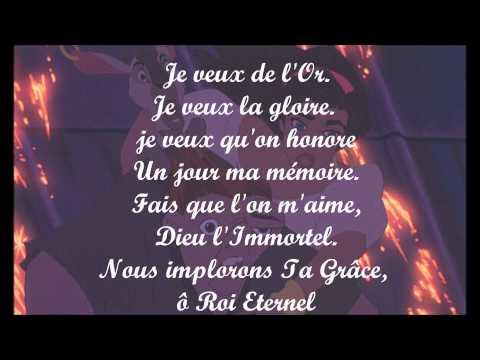 Le Bossu de Notre-Dame - Les Bannis ont droit d'amour (lyrics)