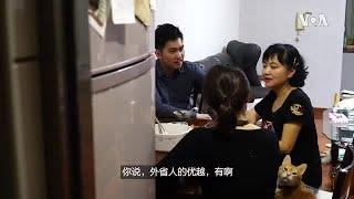 """台湾政治世代之争:""""由蓝转绿""""外省第三代谈国家认同"""
