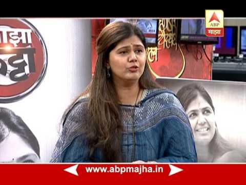 Majha Katta Promo : Pankaja Munde Today...