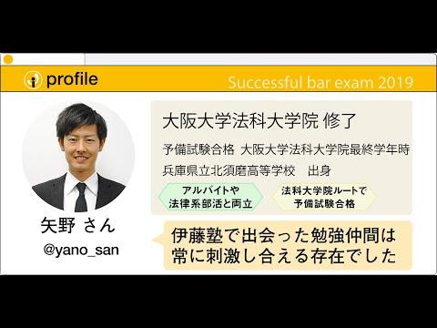 学習 伊藤 支援 システム 塾