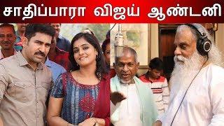 5 movies in one direction – Vijay Antony