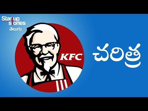 KFC చరిత్ర | KFC Success Story in Telugu | Colonel Sanders | Startup Stories