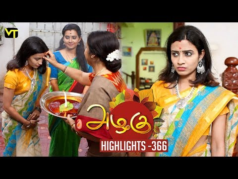 Azhagu Tamil Serial Episode 366 Highlights on Vision Time Tamil.   Azhagu is the story of a soft & kind-hearted woman's bonding with her husband & children. Do watch out for this beautiful family entertainer starring Revathy as Azhagu, Sruthi raj as Sudha, Thalaivasal Vijay, Mithra Kurian, Lokesh Baskaran & several others.  Stay tuned for more at: http://bit.ly/SubscribeVT  You can also find our shows at: http://bit.ly/YuppTVVisionTime  Cast: Revathy as Azhagu, Sruthi raj as Sudha, Thalaivasal Vijay, Mithra Kurian, Lokesh Baskaran & several others  For more updates,  Subscribe us on:  https://www.youtube.com/user/VisionTimeTamizh Like Us on:  https://www.facebook.com/visiontimeindia