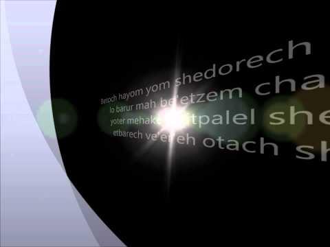 Rochot Milchama (Winds of War) - Rami Kleinstein