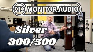 Monitor Audio Silver 300/500