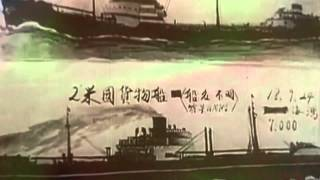 Lost Atlantic People - Japanese Midget Submarine