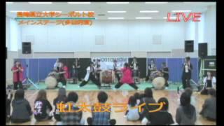 2009.10.31-11.1に行われた長崎県立大学シーボルト校学園祭「SUNFESTA20...