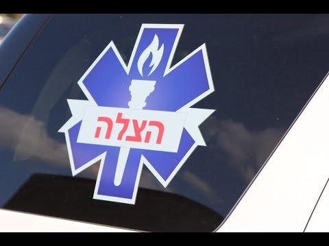 Detroit Hatzalah EMS (Ribbon Cutting)