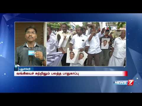 Siddaramaiah's photo burnt by Tamil movements in Puducherry: Reporter Update | News7 Tamil