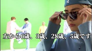 【BTS 日本語字幕】Dynamite 撮影風景まとめ!改めマンネラインのイチャコラ動画です
