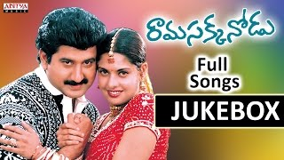 Ramasakkanodu telugu movie songs jukebox || suman, maheshwari
