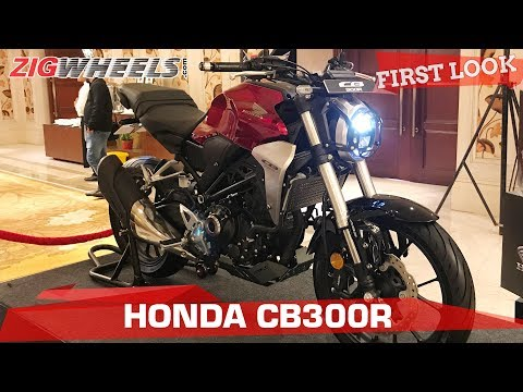 Honda CB300R Launched   First Look