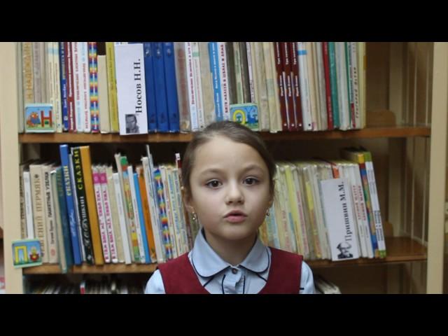 Изображение предпросмотра прочтения – СофьяКорчма читает произведение «Стрекоза и Муравей» И.А.Крылова
