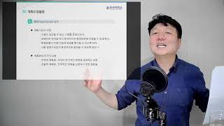 [한세대학교]사회적경제학과 1학년 경영학 5
