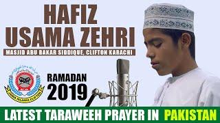 Hafiz Usama Zehri Recitation Quran in Taraweeh. RAMADAN DAY 03