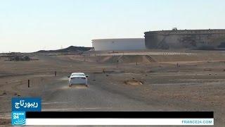 موانئ الهلال النفطي الليبي تحت سيطرة قوات حفتر