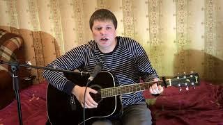Дима Билан держи кавер под гитару