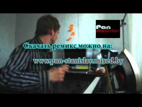 Время и Стекло - Серебряное Море (Pan Stanislav Remix)