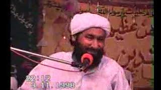 Molana Aalam Jatt Sahab Khulfae Rashdeen Conferrence Janah bag larkana1998 By irfan laghari