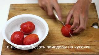 Как заморозить помидоры на зиму - три способа