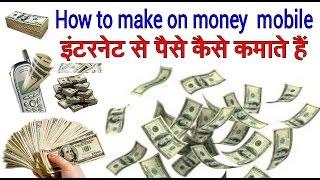 Earn $250 to $300 (15000 to 20000 INR) Per Month hindi urdu video