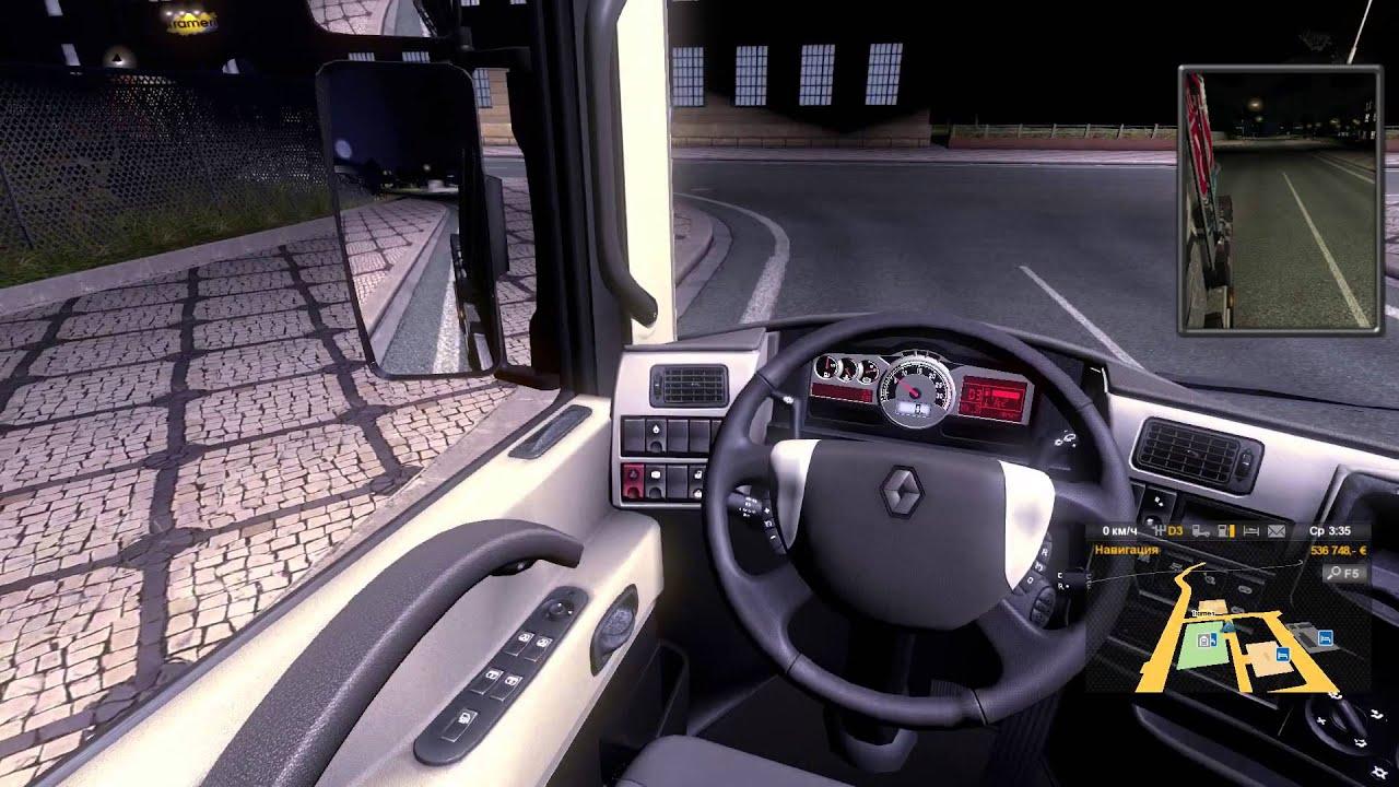 Euro Truck Simulator 2 Gold Bundle Моды