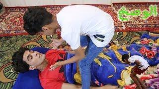 تحشيش #حيدوري مايريد #يسبح وسبحته شاهد انور الزرفي