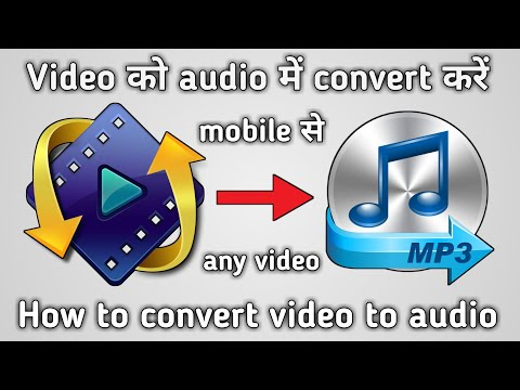 video to audio converter app | how to convert video to audio in android | video to mp3 convert app