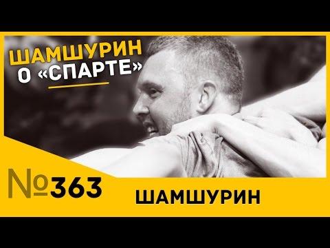 бесплатный сайт знакомства для секса ульяновск без регистрации