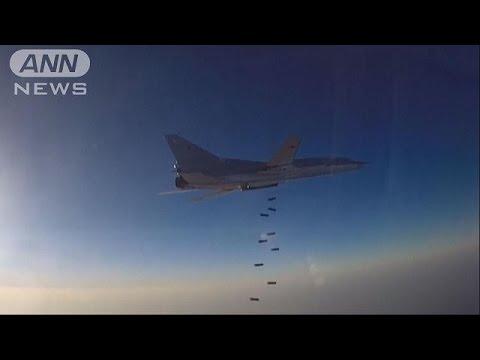 ロシア軍のシリア空爆 初めてイランの基地から出撃(16/08/17)