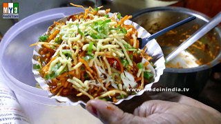 CHINESE BHEL | BHEL RECIPES