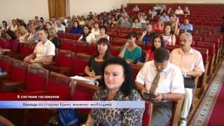 Крымские предприниматели работают по российским законам(, 2015-09-26T08:49:41.000Z)