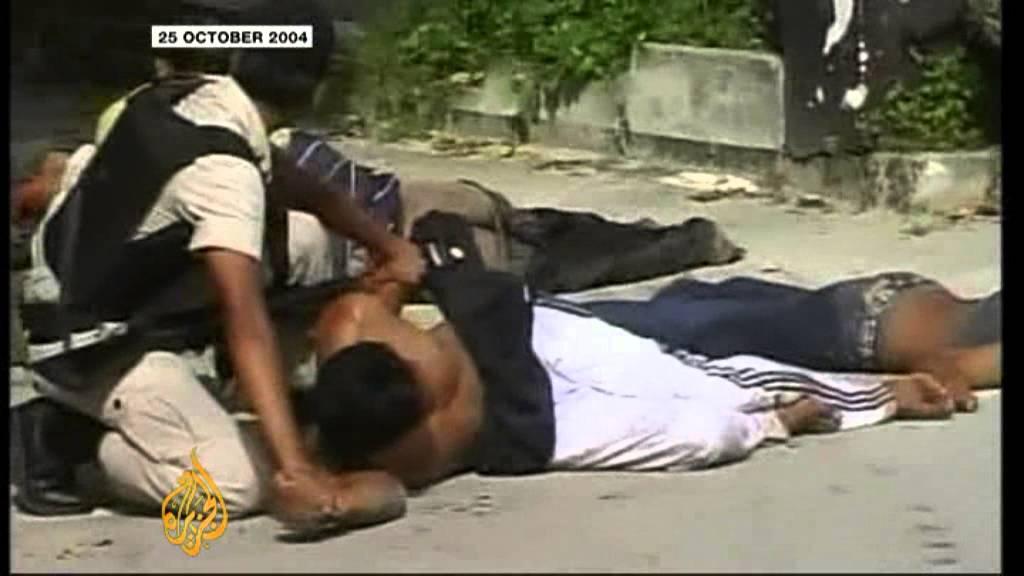 Massacre of Thai Muslims remembered