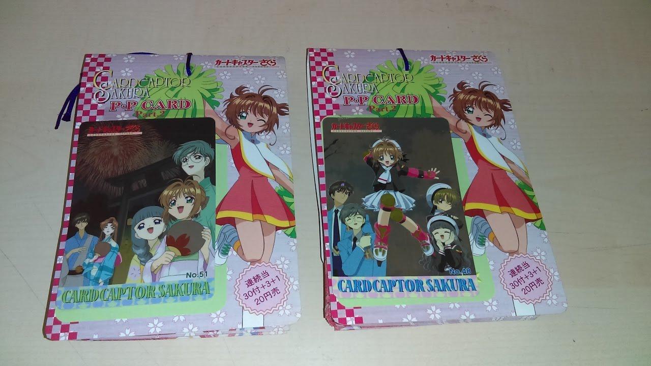 Card captor sakura carddass 51
