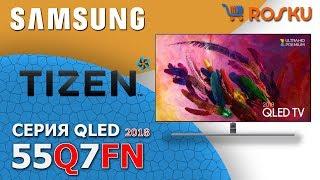 старый знакомый Обзор 4K ТВ Samsung серии Qled Q7 на примере 55Q7FN  65q7fn 75q7fn 55q7cn 65q7cn