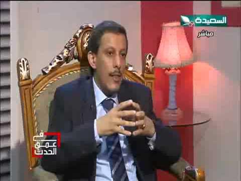 """قناة السعيدة : وزيرالتربية والتعليم في حوار مباشر حول واقع عملية الامتحانات في اليمن  """""""