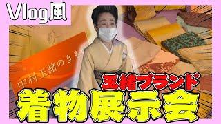 皆さんいつも応援、ありがとうございます。 楽しんでくれてはりますか?(ぐふふふふ) さて今回は、2月末に行かせていただいた島根にある「鈴花 松江店」さんのお仕事旅日記 ...