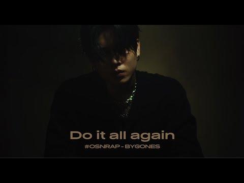 高爾宣OSN - Do it all again  (Official Visualizer)