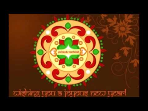puthandu vazthukal quotes 2016 tamil new year greetings messages poems