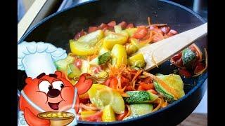 Вкусные тушеные овощи на сковороде рецепт. Как жарить овощи