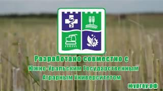 БДН-8,0  Рекламное видео (Основные технические характеристики)