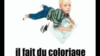 урок французского языка = что он делает 1
