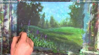 Как нарисовать Солнечные цветы на фоне леса - быстрый урок рисования