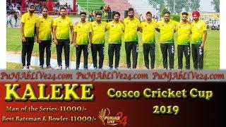 Kaleke Cosco Cricket Cup 2019