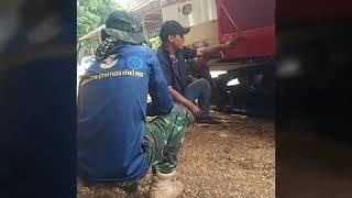 แนะนำการใช้งานรถเกี่ยวข้าว LOVOLให้กับ กองการเกษตรและพัฒนา สำนักงานทหาร