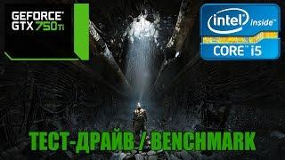 Metro Last Light - ТЕСТ-ДРАЙВ BENCHMARK - GTX 750 TI OC 2GB
